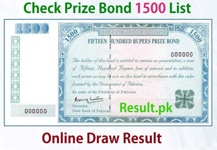 1500 Prize Bond List Lahore Draw 48 15 November 2011