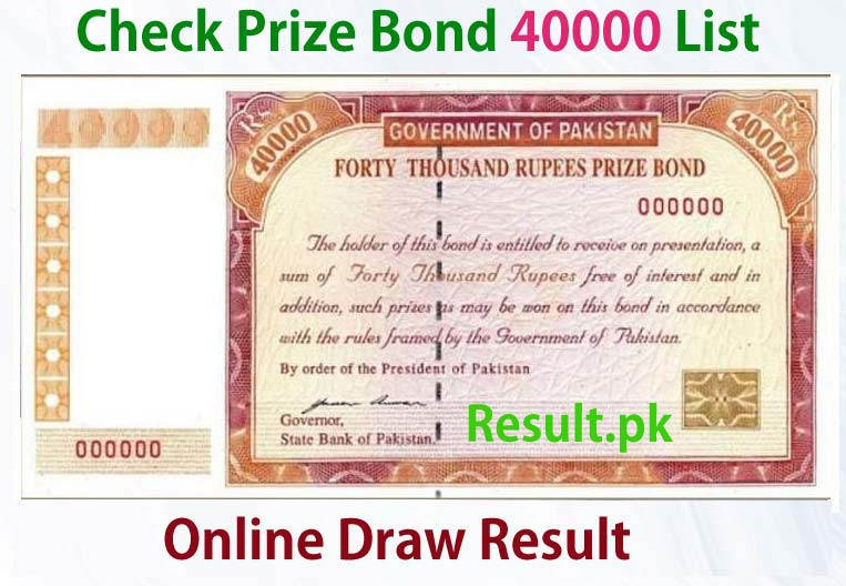 40000 Prize Bond List Rawalpindi Draw 5 11 June 2018