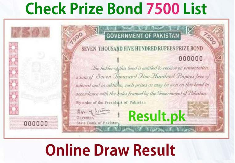 7500 Prize Bond List Lahore Draw 52 01 November 2012